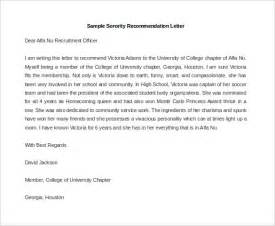 microsoft word letter of recommendation template best