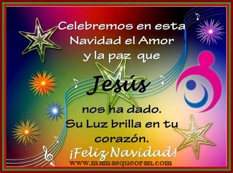 imagenes de feliz navidad que dios los bendiga si dos se ponen de acuerdo semana 27 domingo 23 de