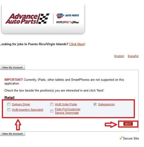 apply online advance auto parts secured loan on a
