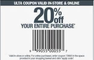 ulta hair salon coupons printable 2015 best auto reviews