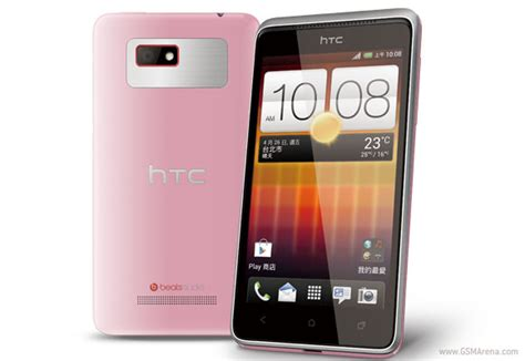 Hp Htc Desire L mid range htc desire l goes official in taiwan gsmarena news