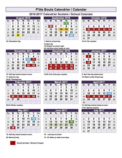Calendã Tst 2017 2016 2017 School Calendar