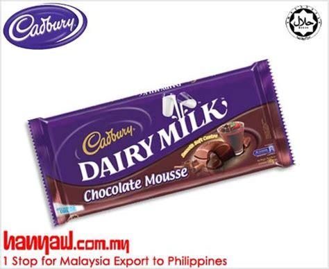 Cadbury Chocolate Drink Malaysia cadbury diary milk mousse hanyaw malaysia 1 stop