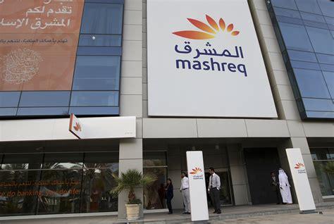mashreq bank uae uae bank mashreq appoints pella to investment unit