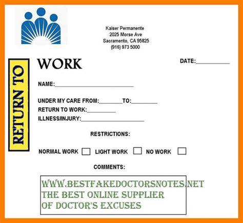 Free Printable Doctors Excuse