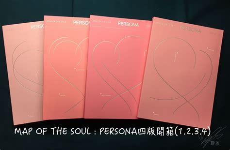 bts map   soul persona