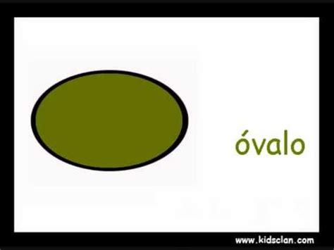 figuras geometricas ovalo formas spanish flashcards for children kidsclan com