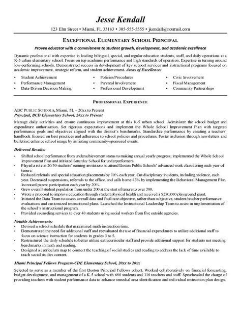 Resume Format: Resume Samples Education Administration