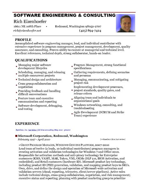 resume objective for software developer 28 images