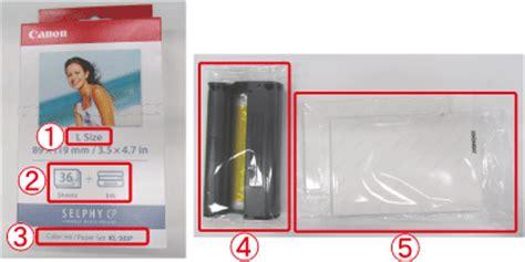 Postkarte Drucken Welches Papier by Suche Canon Deutschland