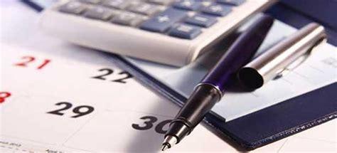ministero dell interno codice fiscale aggiornamento elenco revisori contabili degli enti locali