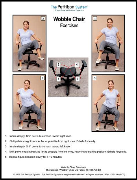 wobble seat exercise wobble chair exercises