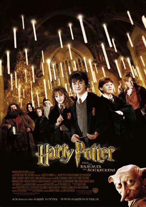 harry potter e la dei segreti trailer poster 1 harry potter e la dei segreti
