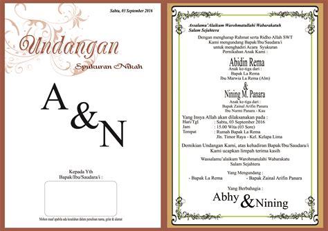 undangan aqiqah bahasa sunda 100 images undangan tsyakuran 7