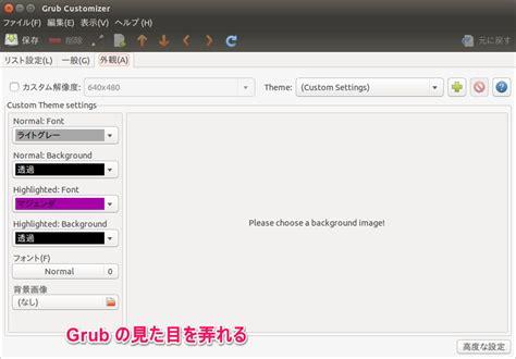 Ubuntu 14 L by