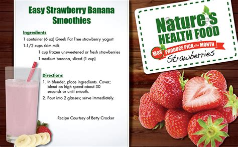 Brookshirebrothers Com Sweepstakes - nature s health food strawberries brookshire brothers