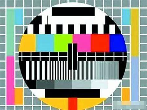 pattern construction test 现在星期二还有没有电视台停播画面图 百度知道