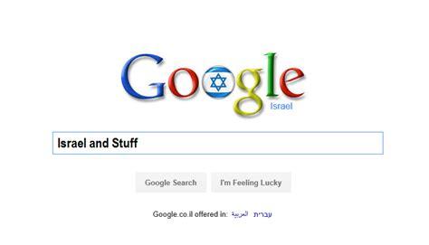 google israel israel and stuff 187 google israelisrael and stuff