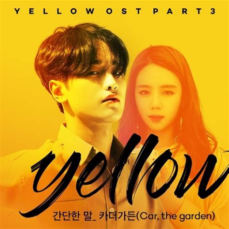 download mp3 ost school 2017 download car the garden yellow ost part 3 mp3 kpop