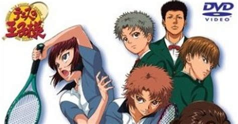 The Prince Of Tennis Ii 11 yumexso the prince of tennis ova another story ii ano