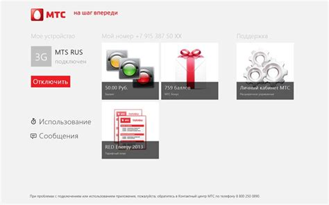ojsc mobile telesystems windows windows