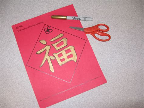 new year lucky tree craft bitchuays happy new year in characters mandarin