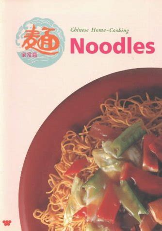 soul food a friendly guide for dumplings stir fries soups and more books compare price to noodles home cooking