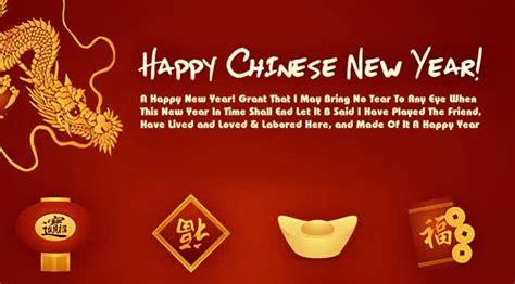 desain kartu ucapan imlek 2016 download gambar dp tahun baru imlek china gratis 2018