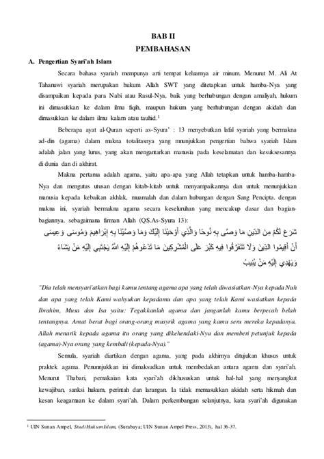 Ilmu Hukum Holistik Studi Untuk Memahami Kompleksitas Dan Pengaturan studi hukum islam