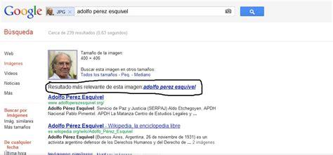 buscar imagenes en google tutorial 191 como buscar por im 225 genes o fotos en google