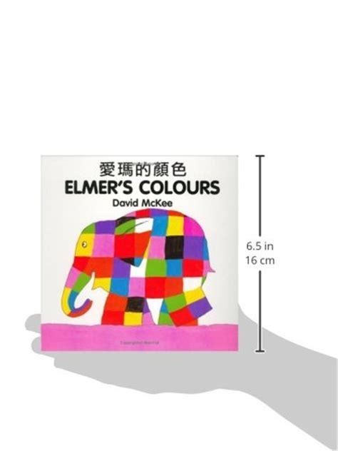 elmer s weather elmer series children s books reviews elmer s day elmer s friends