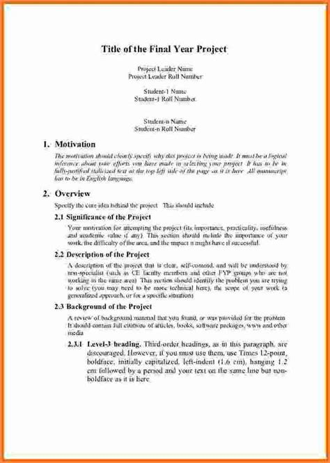 proposal document layout 7 engineering project proposal template project proposal