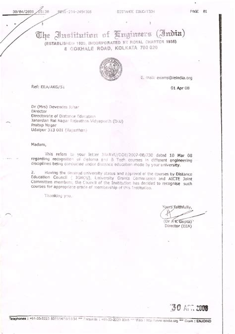 Permission Letter Reet 76 permission letter of secondary education rajasthan