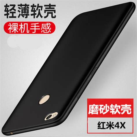 Xiaomi Redmi4x Redmi 4x Prime Casing Ipaky Luxury 3in1 New Model top wonderful store onlineshop f 252 r kleine bestellungen popul 228 re und mehr auf aliexpress