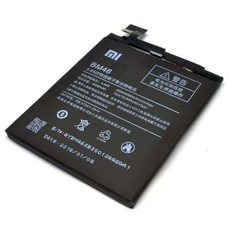 Baterai Xiaomi Redmi 3 replacement battery for xiaomi redmi note 3 4000mah bm46 black jakartanotebook