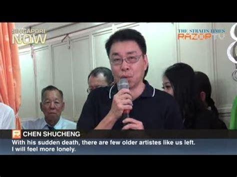 Fatimah Chen Chen chen shucheng i feel lonelier without huang wenyong