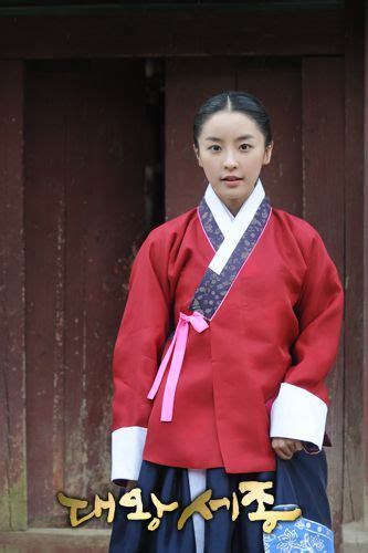 Baju Korea Style Kra 477 drama king sejong the great 대왕세종 early joseon dynasty