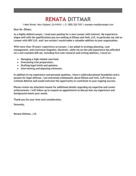 assistant cover letter sample cover letter no