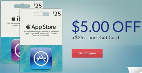 itunes gift card printable coupons 5 off 25 itunes gift card rite aid coupon hurry