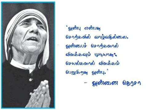 about mother teresa biography in tamil tamil history quotes quotesgram