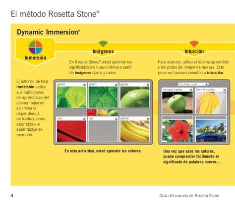 rosetta stone que es guia de usuario rosetta stone