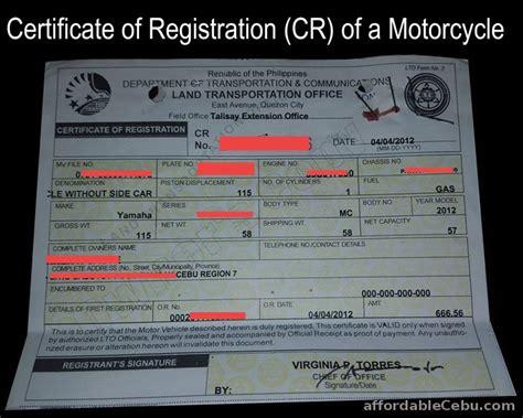 template ceg03208 16 ce certificate template certification a 233