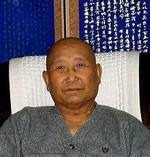 seungsahn wikipedia