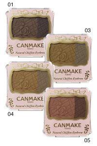 Canmake Eyebrow Coat color change eyebrow products canmake
