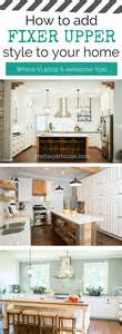 How To Be On Fixer Upper by How To Add Quot Fixer Upper Quot Style To Your Home The Harper House