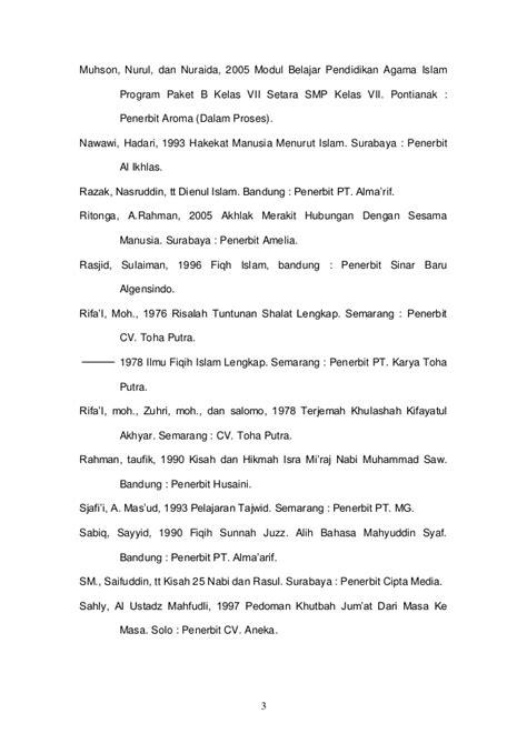Buku The Miracle Of Asmaul Husna Menyingkap Rahasia Dan Kekuatan daftar pustaka buku pai kelas 7