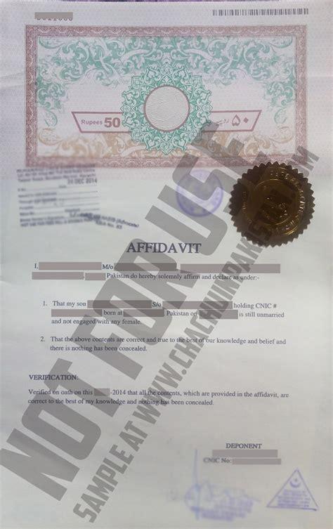 Divorce Letter In Pakistan birth certificate affidavit missouri image collections