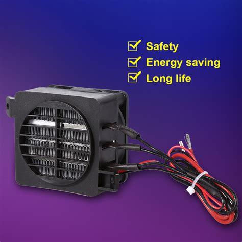 250 watt heat l temperature 12v 24v 150 250w ptc cars fan air heater constant