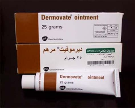 Dermovate Coklat Dermavote Ointment Cokelat Gel Bekas Luka produk paket perawatan kulit putih sehat dermovate