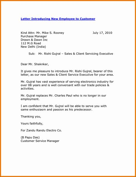 new business email template 9 business introduction email templates sletemplatess